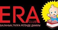 ИП Клуб развития личности ребёнка