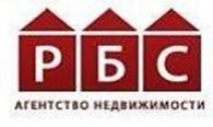"""""""Агентство недвижимости РБС"""""""