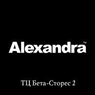Бутик Alexandra в ТЦ Beta-Stores 2