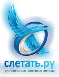 ООО Слетать. ру