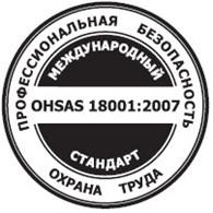 """Институт Охраны труда """"Бизнес-Консалт"""""""