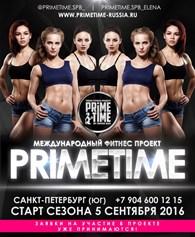 ООО PrimeTime