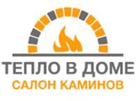 ООО Салон каминов «Тепло в доме»