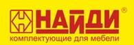 Представительство Центр гардеробных систем в Алматы.