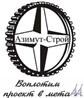 ООО Азимут-Строй