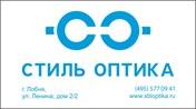 """Стиль-оптика"""