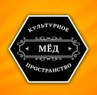 """Культурное пространство """"Мёд"""", """"Культурное место"""""""