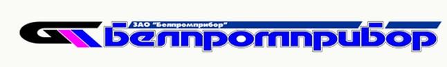 Белпромприбор, ЗАО