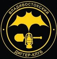 """Владивостокский"""