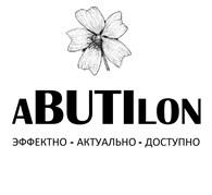ОП ABUTILON Новороссийск