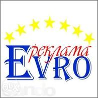 Евро Реклама