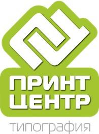 ООО Принт-Центр