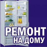 ИП Можеко С.Н.-remholl.by