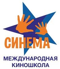 """ООО Международная киношкола """"Синема"""""""
