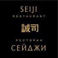 """""""Seiji"""""""
