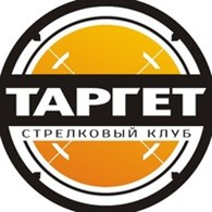 """Стрелковый клуб """"Таргет"""""""