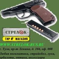 """Магазин-тир """"Стрелок"""""""