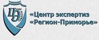 ЦЕНТР ЭКСПЕРТИЗ РЕГИОН-ПРИМОРЬЕ
