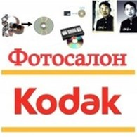 """Kodak express"""
