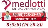 "Медицинский центр ""Medlotti"""