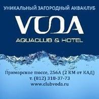 """Акваклуб """"Voda"""""""