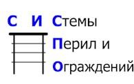 """""""ЦКС"""" Системы перил и охлаждений"""