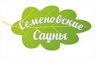 """Семеновские"""