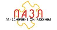Пазл - фейерверки в Нижнем Новгороде