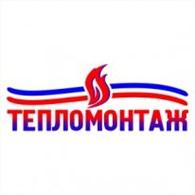 Тепломонтаж (Таганрог)