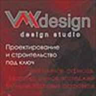 """Субъект предпринимательской деятельности Студия дизайна """"VMVdesign"""""""