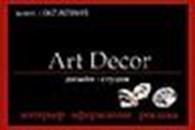 Частное предприятие Art Decor