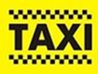 "ИС ""Taxi in Kiev"""