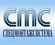 магазин Электромир-Спецмонтажавтоматика, Спецмонтажсистема