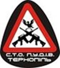 """страйкбольный клуб """"С.Т.О. П.У.Д.I.В."""""""