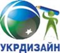 Субъект предпринимательской деятельности Рекламная компания «Укрдизайн»