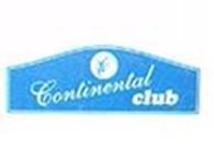 Фитнес-Клуб «Континенталь»