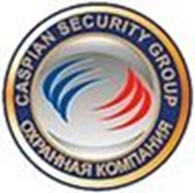 ТОО Caspian Security Group