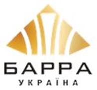 Общество с ограниченной ответственностью БАРРА Украина