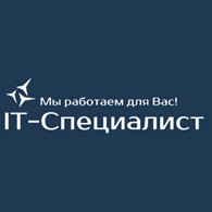 IC IT-Специалист