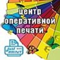 Justprint харьков