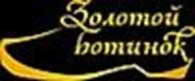 Рекламная сеть «Золотой ботинок»