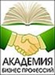 Общество с ограниченной ответственностью ООО «АКАДЕМИЯ БИЗНЕС-ПРОФЕССИЙ»