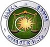 ЧП «Бухгалтерская фирма «АКТИВ»