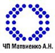 ЧП Матвиенко А. Н.