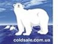 ООО «Хладомир» тм. Холодильный СервиС