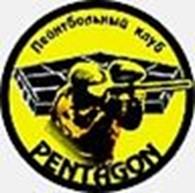Частное предприятие Пейнтбольный клуб «Pentagon»