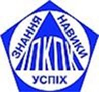 Приватний вищий навчальний заклад Інститут підвищення кваліфікації та перепідготовки кадрів