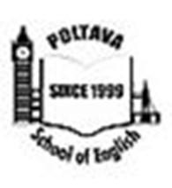 Частное предприятие Полтавская школа английского языка