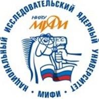 «Национальный исследовательский ядерный университет «МИФИ»