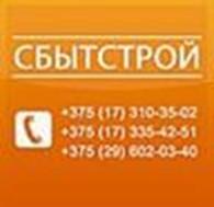 Общество с ограниченной ответственностью ЧСУП «СбытСтрой»